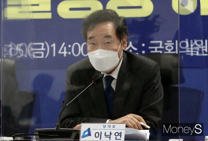 """[머니S포토] 이낙연 """"불평등해소TF, 이익공유제부터 논의"""""""