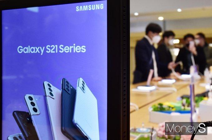 [머니S포토] 삼성, 2021 상반기 전략 스마트폰 '갤럭시 S21'  공개