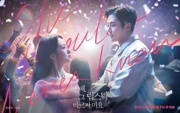 JTBC 월화드라마 '선배, 그 립스틱 바르지 마요' 포스터가 공개됐다. /사진=jtbc 제공
