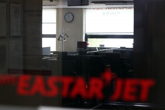 극심한 경영난을 겪고 있는 이스타항공이 서울회생법원에 회생절차개시 신청을 했다./사진=머니투데이 이기범 기자