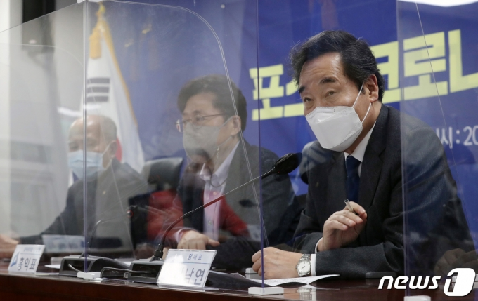 이낙연 더불어민주당 대표가 15일 오후 서울 여의도 국회 의원회관에서 열린 포스트코로나 불평등해소TF 1차회의에서 모두발언을 하고 있다. /사진=뉴스1