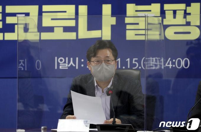 홍익표 불평등해소TF 단장이 15일 오후 서울 여의도 국회 의원회관에서 열린 포스트코로나 불평등해소TF 1차회의에서 발언을 하고 있다. /사진=뉴스1