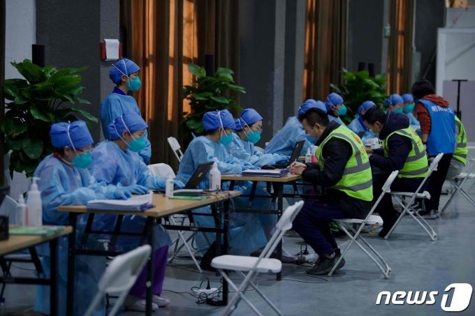 중국. (자료사진) © AFP=뉴스1