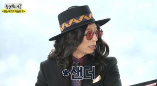/사진=MBC '놀면 뭐하니?' 방송화면 캡처