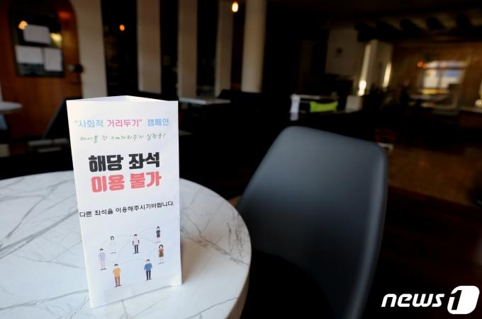 """노래방·당구장 영업재개… """"밤 9시 풀면 2차 간다"""" 우려"""