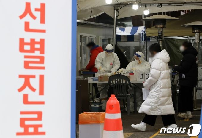 신종 코로나바이러스 감염증(코로나19) 선별진료소./뉴스1 © News1 이재명 기자