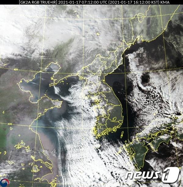 17일 오후 4시12분 기준 천리안 위성 2A(GEO-KOMPSAT-2A)로 본 한반도 위성영상 (기상청 국가기상위성센터 제공) © 뉴스1