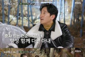 """신현준 전매니저 갑질 논란… """"아내와 더 가까워져"""""""
