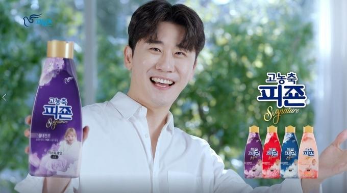 피죤은 브랜드 전속 모델인 트로트 가수 영탁과 함께한 신규 TV 광고 영상을 공개한다. /사진=피죤