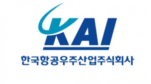 사진=한국항공우주산업