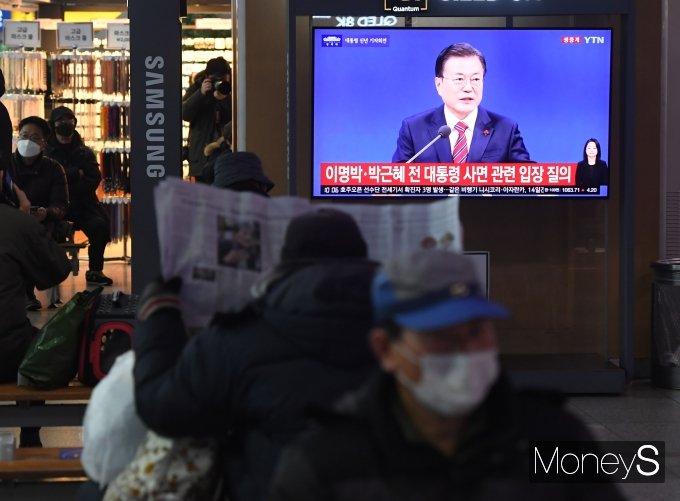 """[머니S포토] 문재인 대통령 """"이명박·박근혜 사면 지금 말할 때 아냐"""""""