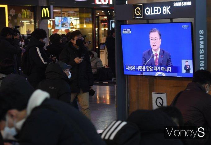 [머니S포토] 서울역 대합실에서 문 대통령 기자회견 시청하는 시민들