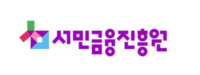 지난해 서민금융 4.9조 지원… 신규 햇살론 20만명 공급