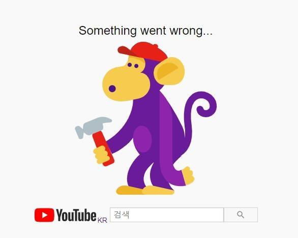 """구글, 대규모 오류 그후… 과기부 """"이달 중 조치 내릴 것"""""""