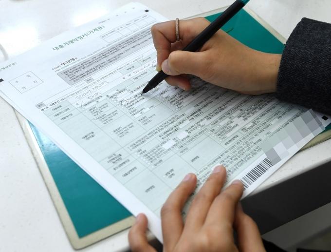1억원 신용대출 받아 규제지역 집 사면… 대출 회수한다