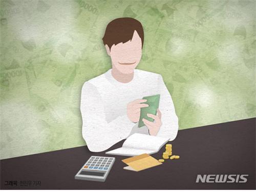 """""""보험 대출금리 내려라"""" 압박에 보험사 속속 '백기'"""