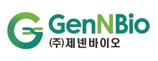 [특징주] 제넨바이오, 무상증자 소식에 강세… 15.53%↑