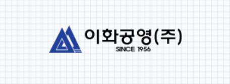 [특징주] '4대강 테마주' 이화공영 초강세… 29.94%↑