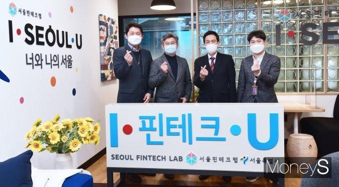[머니S포토] 4.7 재보궐 출마 '우상호' 서울 핀테크랩 방문 이유