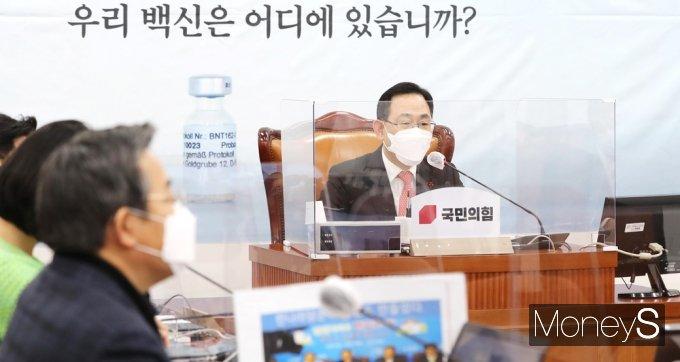 [머니S포토]  4차 온택트 정책워크숍, 발언하는 '주호영'
