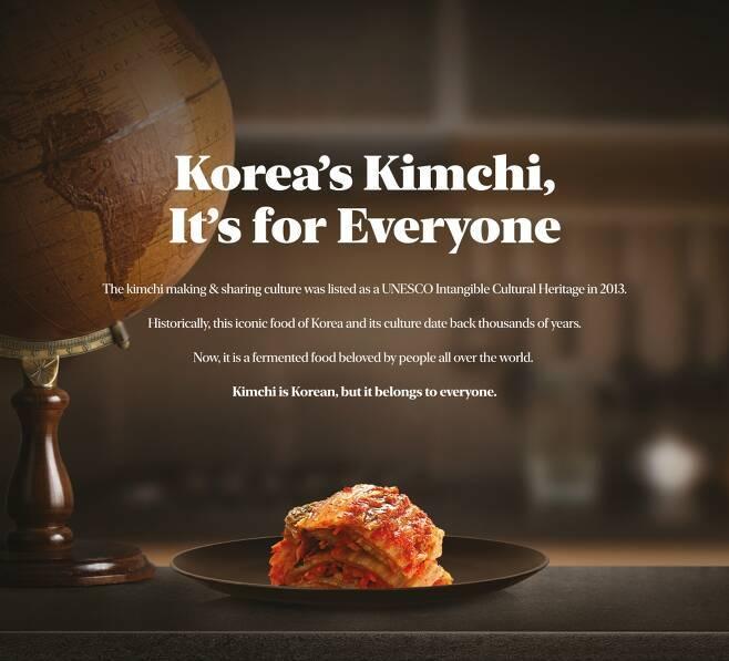 서경덕, 중국 '김치 공정'에 NYT 광고로 카운터펀치