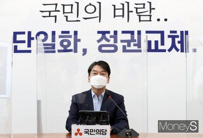 [머니S포토] 안철수 대표, 국민의힘 경선 플랫폼 개방 제안