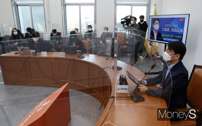 [머니S포토] 야권 단일화 관련 기자회견 하는 안철수 대표