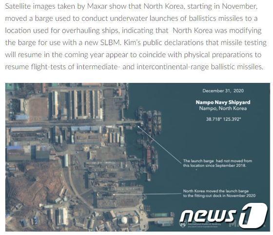 미국 제임스마틴 비확산연구센터(CNS)의 제프리 루이스 동아시아 담당 국장은 북한 평안남도 남포 해구기지의 미사일 시험용 바지선이 평소 위치해 있던 계류장에서 수리용 도크 쪽으로 이동했다며 조만간 SLBM이 발사될 것으로 예측했다. /사진=뉴스1(암스컨트롤웡크 캡처)