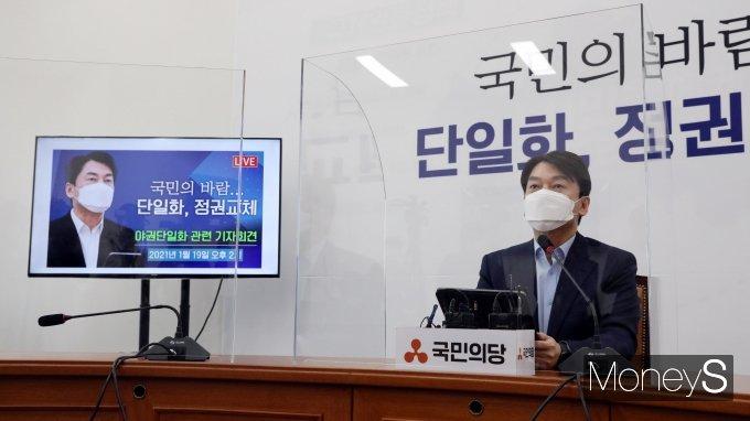 """[머니S포토] 안철수 """"국민의힘 입당은 불가, 개방형 경선 제안"""""""