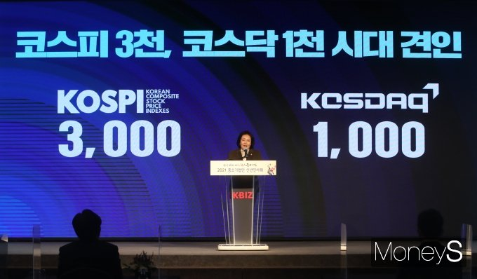 [머니S포토] 박영선 장관, 중소기업인 신년 인사회