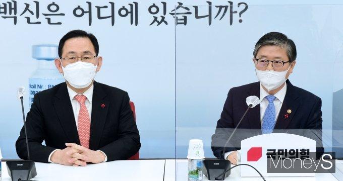 [머니S포토] 변창흠 장관, 주호영 원내대표와 환담