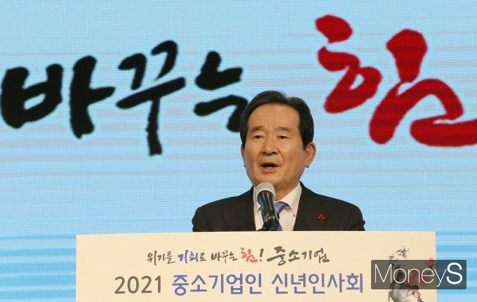 [머니S포토] 정세균 총리, 2021 중소기업인 신년 인사회 발언