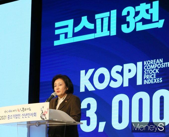 [머니S포토] 신년 덕담하는 박영선 장관