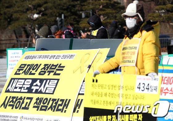 검찰 세월호 참사 특별수사단이 1년2개월의 활동을 19일 종료했다. 사진은 이날 오후 서울 종로구 청와대 분수대 앞에서 노숙 농성 중인 4·16 세월호참사가족협의회 관계자들이 피켓시위를 이어가고 있는 모습. /사진=뉴스1