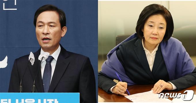 우상호 더불어민주당 의원(왼쪽)과 박영선 중소벤처기업부 장관. © 뉴스1