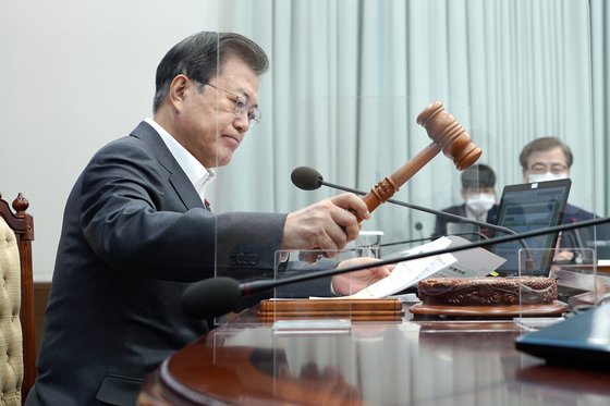 문 대통령 20일 3차 개각 전망… 박영선 포함 5개 부처