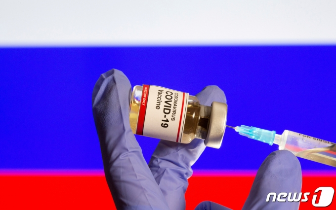 러시아 가말레야 연구소가 개발한 코로나19 백신. © 로이터=뉴스1