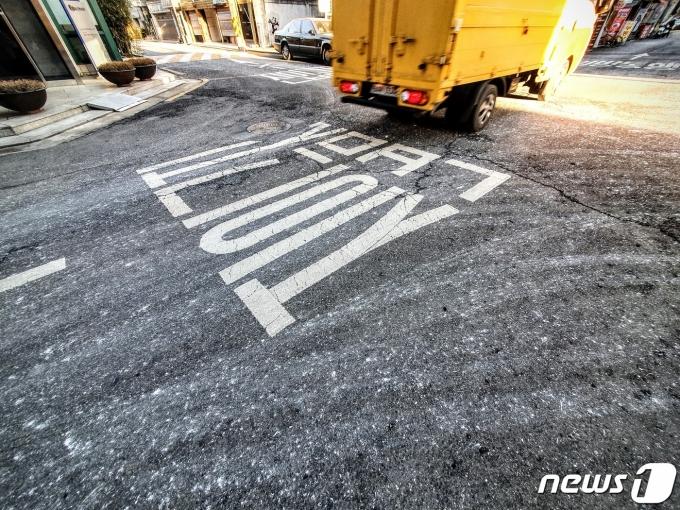 서울 마포구 연남동의 한 골목에 18일 제설제가 뿌려져 있다. © 뉴스1 황덕현 기자