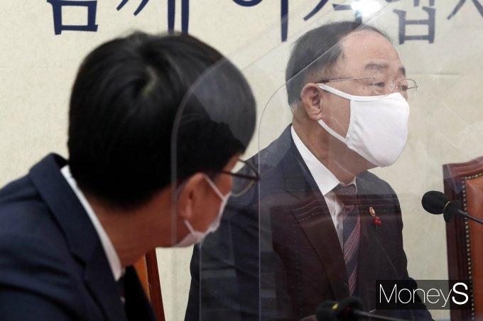 """[머니S포토] 홍남기 """"경기회복·지역경제 활성화위해 '근로·자녀 장려금' 명절 전 조기 지급"""""""
