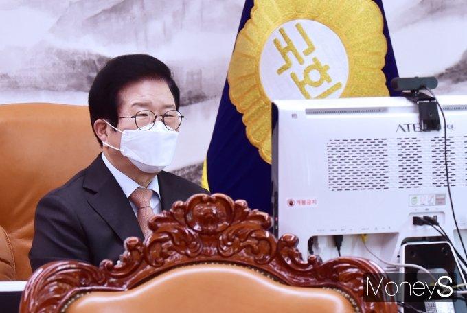 [머니S포토] 인사말 전하는 박병석 국회의장