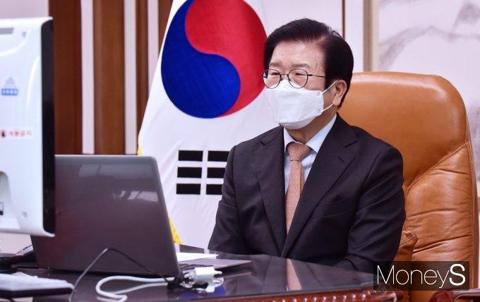 [머니S포토] 남북국회회담 자문회의 포문 연 박병석 의장