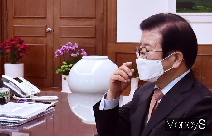 [머니S포토] 박병석 의장, 남북국회회담 추진 회의