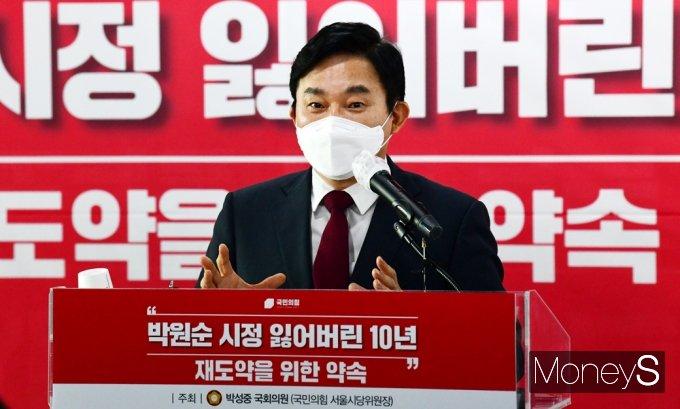 [머니S포토] 잃어버린 10년 발표회 참석한 원희룡 지사