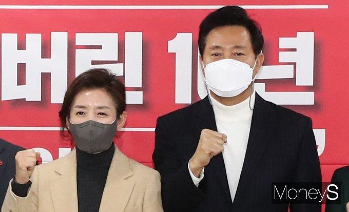 [머니S포토] 4.7 재보궐 선거 당 경선 격돌 오세훈-나경원