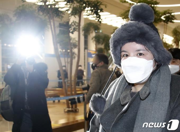 [사진] 에이미 '방울 모자 쓰고 입국'