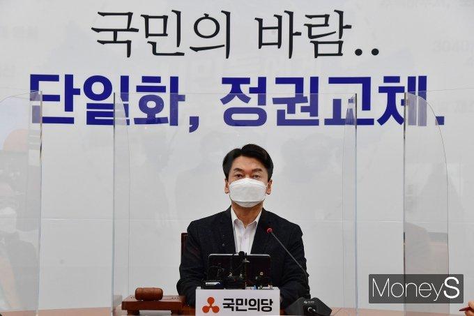 [머니S포토] 최고위서 발언하는 안철수 국민의당 대표
