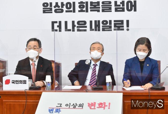 [머니S포토] 주호영 원내대표, 비상대책위원회의 발언