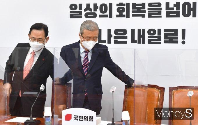 [머니S포토] 국민의힘 비대위 참석한 김종인과 주호영