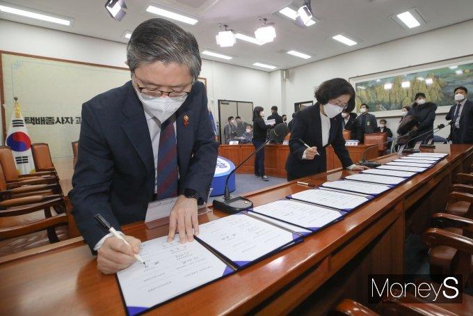 [머니S포토] 합의문 서명하는 변창흠 장관과 조성욱 위원장