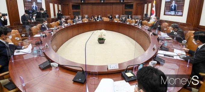 [머니S포토] 미래차·바이오산업 등 제3차 BIG3 추진회의